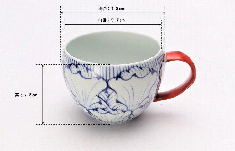 そうた窯 染付花弁紋 丸スープカップ(赤) 画像サブ6