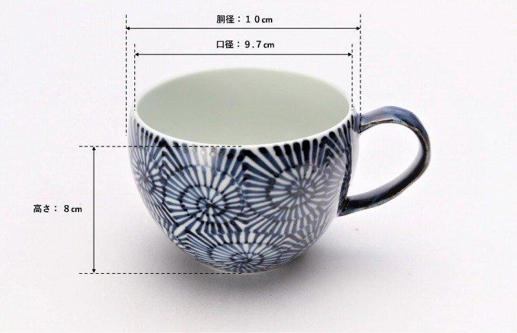 そうた窯 染付蛸唐草 丸スープカップ(青) 画像サブ5