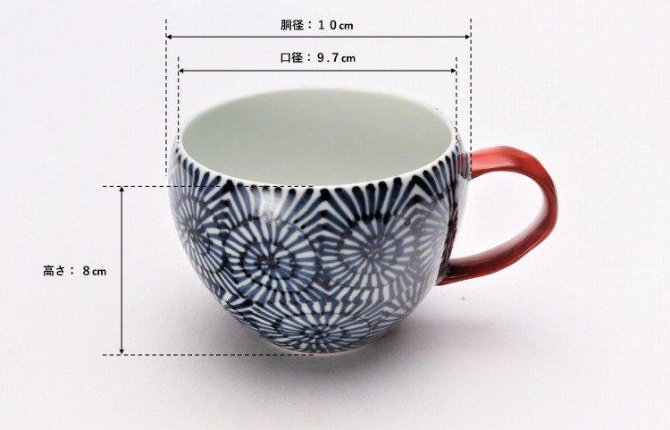 そうた窯 染付蛸唐草 丸スープカップ(赤) 画像サブ5