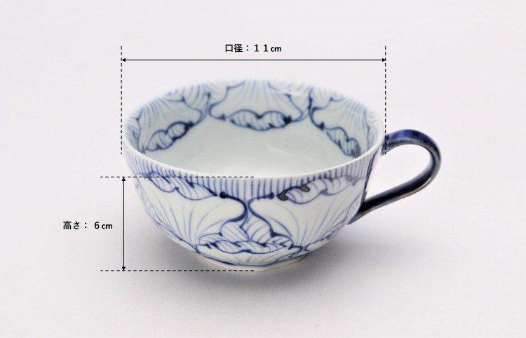 そうた窯 染付花弁紋 スープカップ(青) 画像サブ7