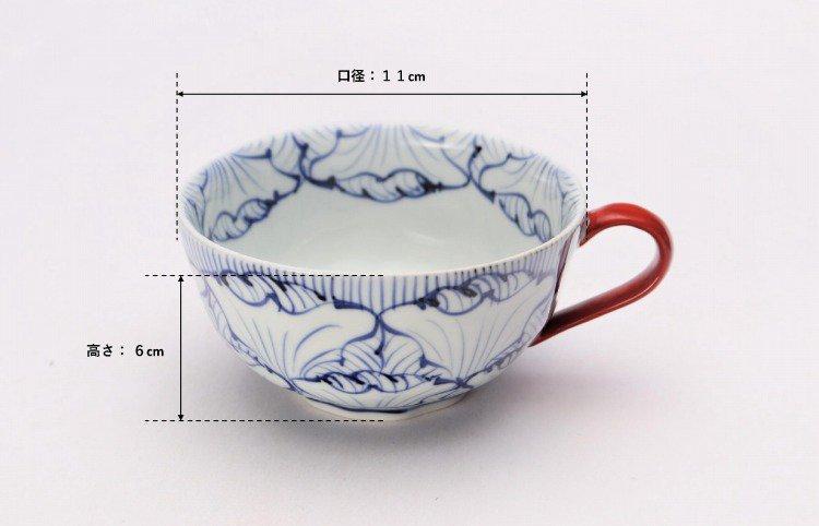 そうた窯 染付花弁紋 スープカップ(赤) 画像サブ7