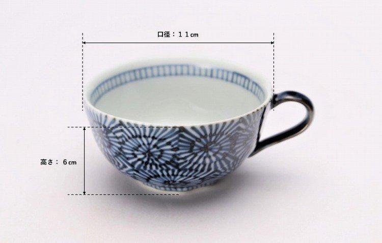 そうた窯 染付蛸唐草 スープカップ(青) 画像サブ7