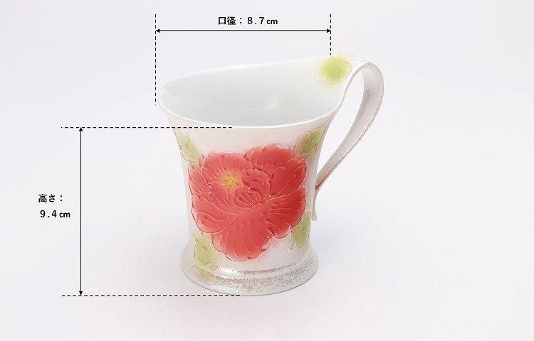 ☆文山窯 赤牡丹パールラスター 流転マグカップ 画像サブ9