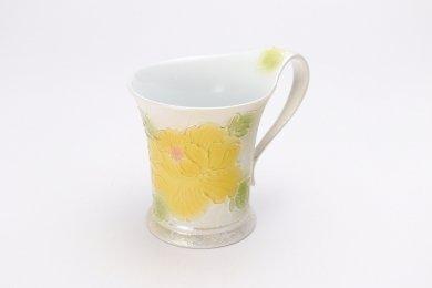 文山窯 黄牡丹パールラスター 流転マグカップ