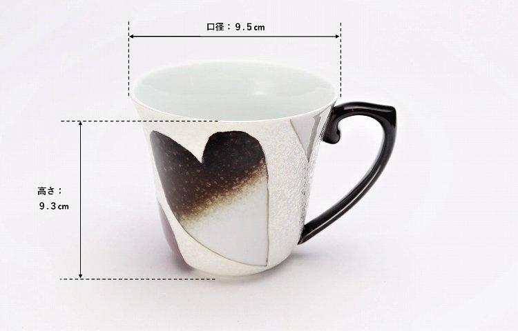田清窯 バレンタイン黒 マグカップ 画像サブ8
