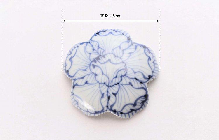 〇楽々シリーズ 染付花弁紋 桜型排水口カバー 画像サブ4