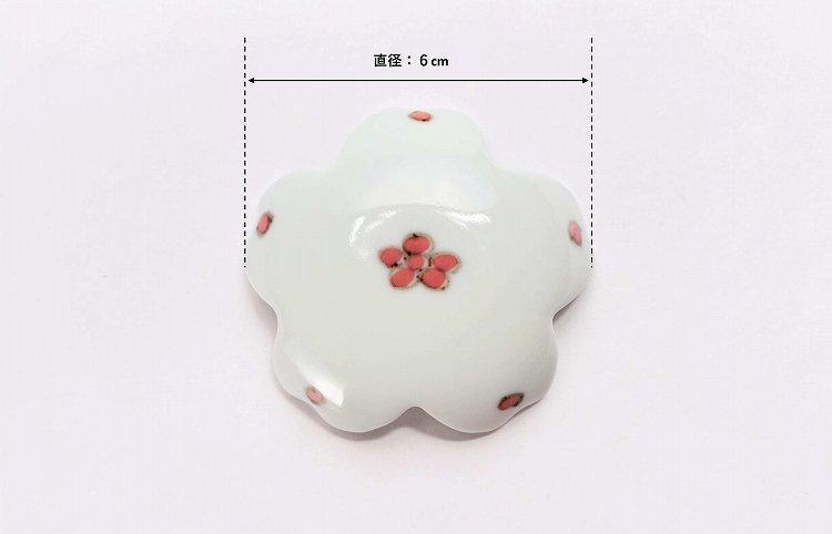 〇楽々シリーズ 染付赤小花紋 桜型排水口カバー 画像サブ4