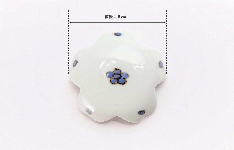 〇楽々シリーズ 染付小花紋 桜型排水口カバー 画像サブ4