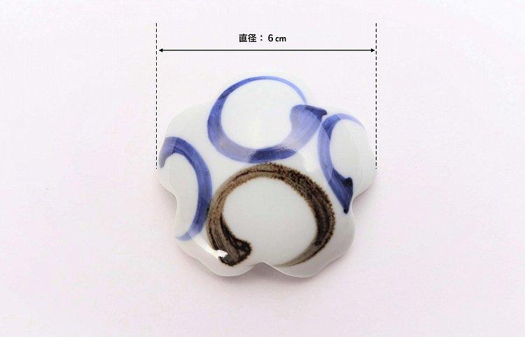 〇楽々シリーズ 染付二色丸紋 桜型排水口カバー 画像サブ4