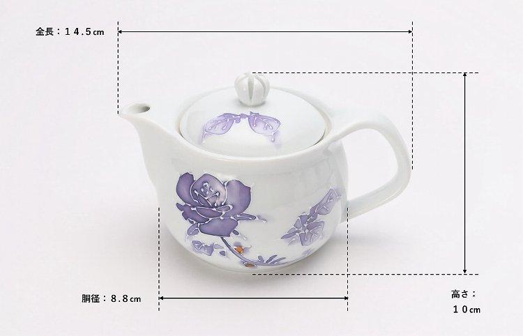 バラ(紫) つまみ菊割ポット(大) 在庫3個 画像サブ8