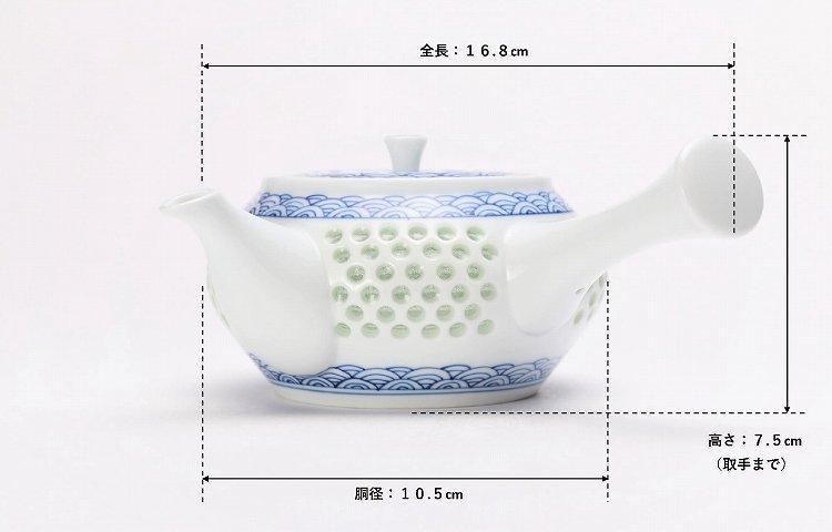 水晶青海波 茶器セット 画像サブ16