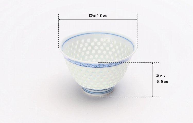 水晶青海波 茶器セット 画像サブ9