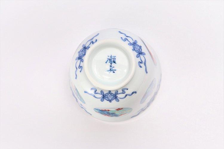 瀬兵窯 鍋島丸紋 茶器セット 画像サブ11
