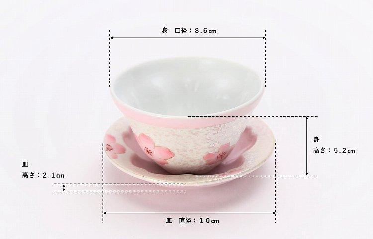田清窯 薄ピンク釉虹彩桜 茶器セット 画像サブ14