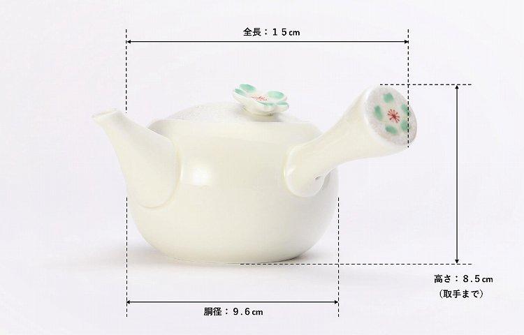 田清窯 黄柞灰虹彩桜 茶器セット 画像サブ20
