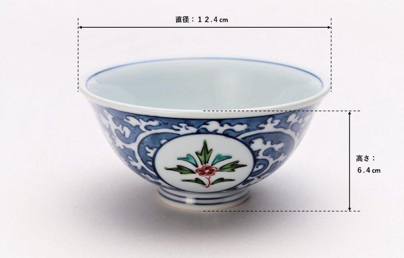 亮秀窯 丸紋唐草 組飯碗 画像サブ10