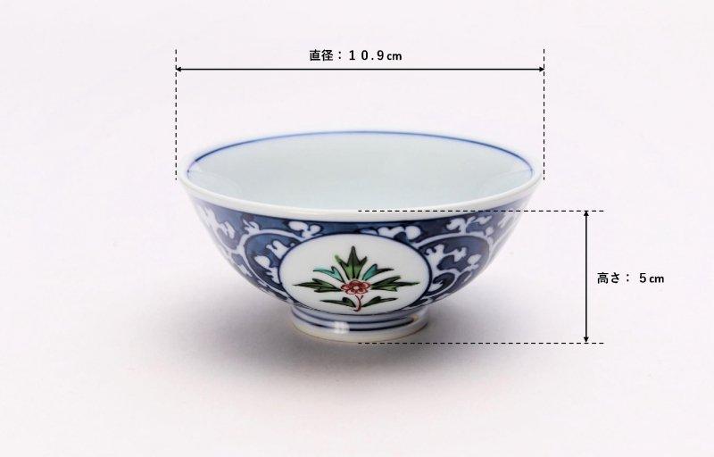 亮秀窯 丸紋唐草 組飯碗 画像サブ11