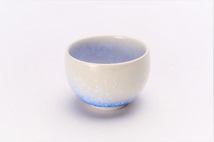 真右ェ門窯 藍染水滴 丸ぐい呑(木箱付) 画像サブ1