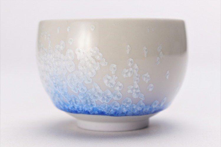 真右ェ門窯 藍染水滴 丸ぐい呑(木箱付) 画像サブ3