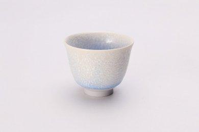 真右ェ門窯 藍染水滴 ぐい呑(中)(木箱付)
