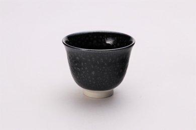 真右ェ門窯 油滴天目(銀) ぐい呑(中)(木箱付)