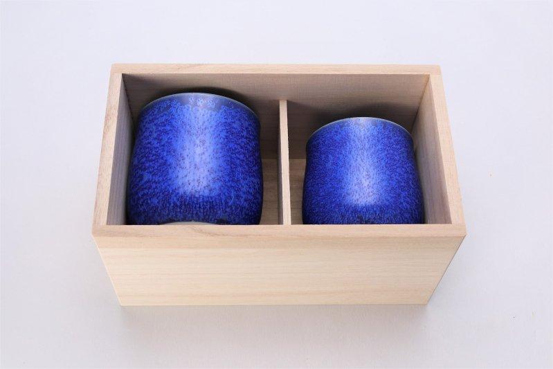 【入荷待ち】真右ェ門窯 瑠璃水滴 組湯呑(木箱付) 画像サブ3
