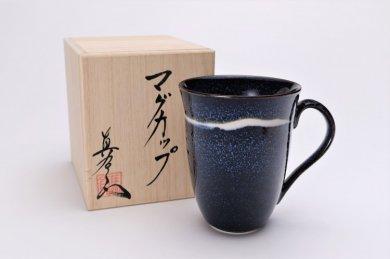 真右ェ門窯 銀河 マグカップ(木箱付)