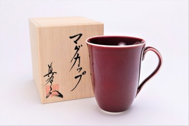 真右ェ門窯 辰砂 マグカップ(木箱付)