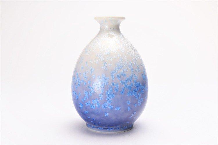 真右ェ門窯 藍染水滴 半酒器(木箱付) 画像サブ3