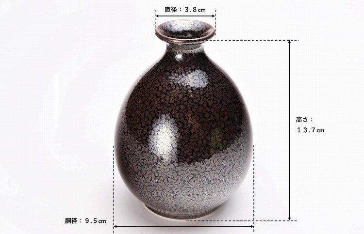 真右ェ門窯 油滴天目 半酒器(木箱付) 画像サブ6