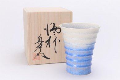 ☆真右ェ門窯 藍染水滴 段付酒杯(木箱付)