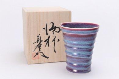 ☆真右ェ門窯 彩雲 段付酒杯(木箱付)