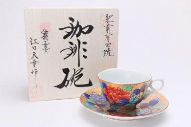 金龍窯 金彩牡丹 コーヒー碗(木箱付)