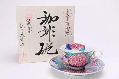 金龍窯 プラチナ紫陽花 コーヒー碗(木箱付)