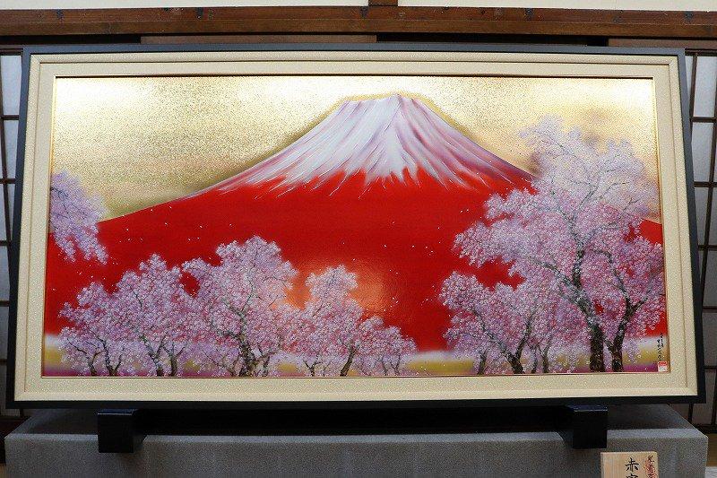 □金龍窯 赤富士桜大陶額(木台付) 画像メイン