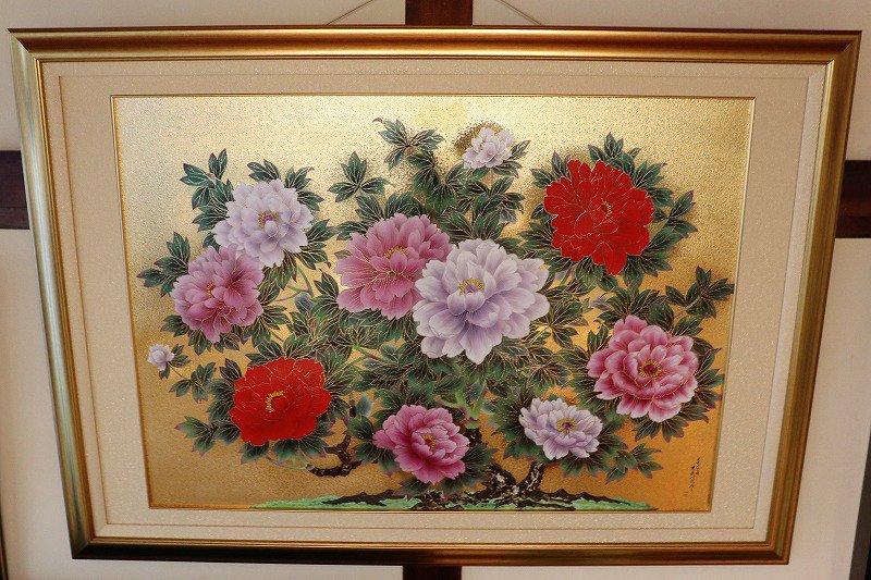 □金龍窯 金彩牡丹桜図陶額 画像メイン