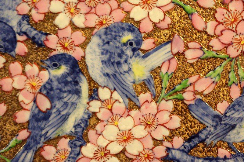 □金龍窯 金彩桜花鳥六ツ切陶額 画像サブ2