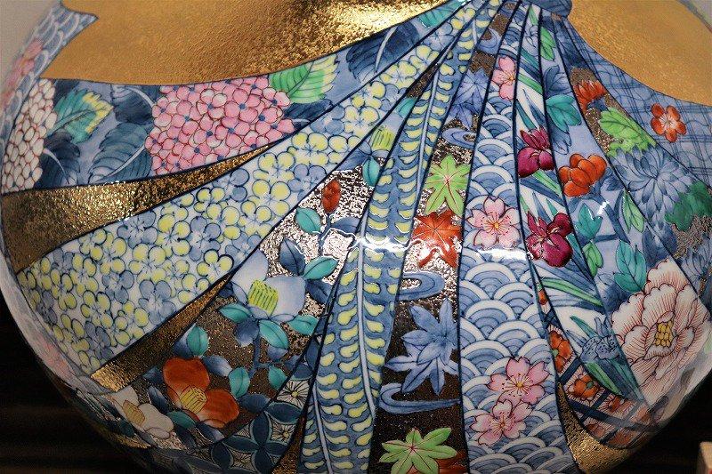 □金龍窯 熨斗絵花瓶 画像サブ2