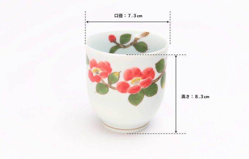 誕生花シリーズ 赤椿 茶碗・湯呑セット (1月誕生花)(化粧箱入り) 画像サブ13