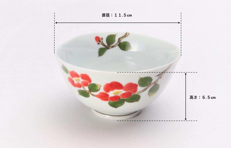 誕生花シリーズ 赤椿 茶碗・湯呑セット (1月誕生花)(化粧箱入り) 画像サブ6