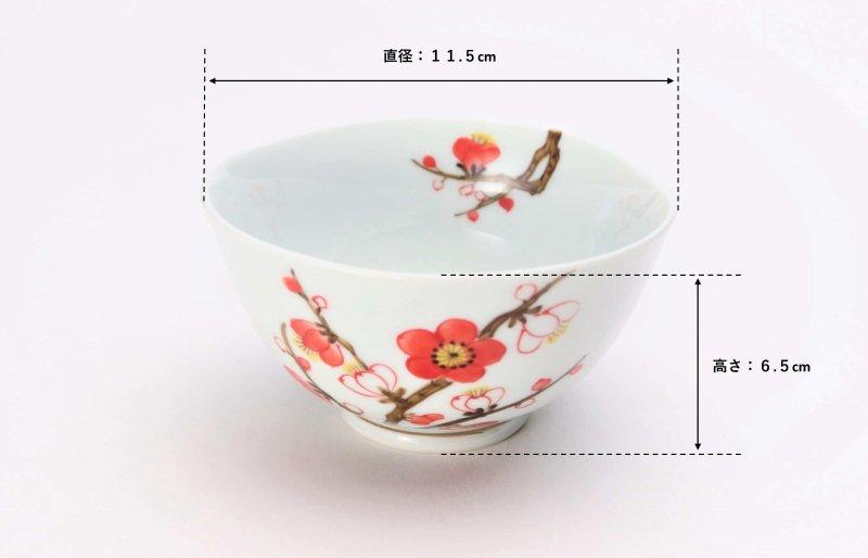誕生花シリーズ 紅白梅 茶碗・湯呑セット (2月誕生花)(化粧箱入り) 画像サブ6