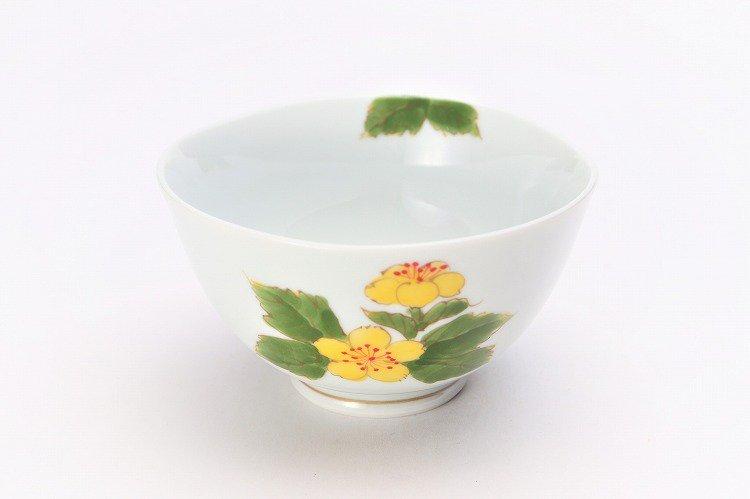 誕生花シリーズ 山吹 茶碗・湯呑セット (3月誕生花)(化粧箱入り) 画像サブ1