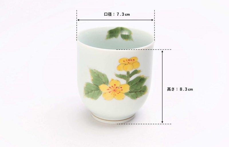 誕生花シリーズ 山吹 茶碗・湯呑セット (3月誕生花)(化粧箱入り) 画像サブ12