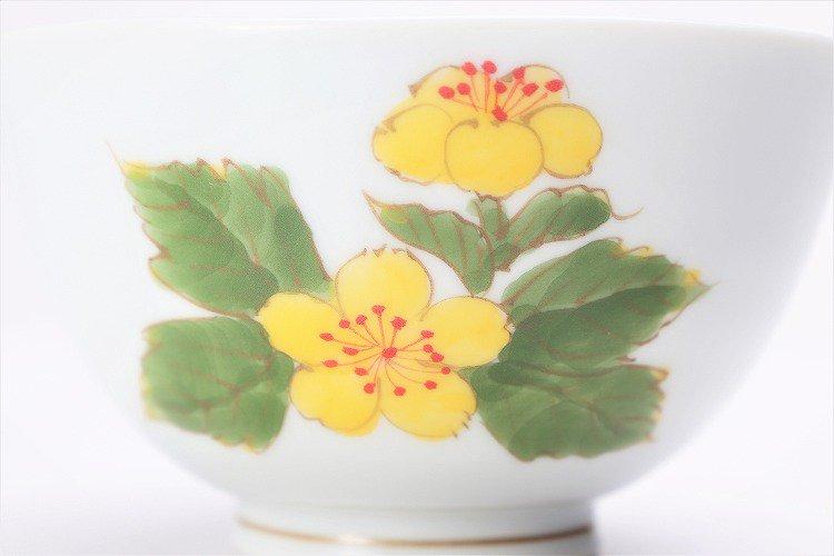 〇誕生花シリーズ 山吹 茶碗 (3月誕生花) 画像サブ2