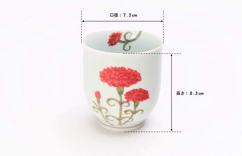 誕生花シリーズ カーネーション 茶碗・湯呑セット (5月誕生花)(化粧箱入り) 画像サブ12