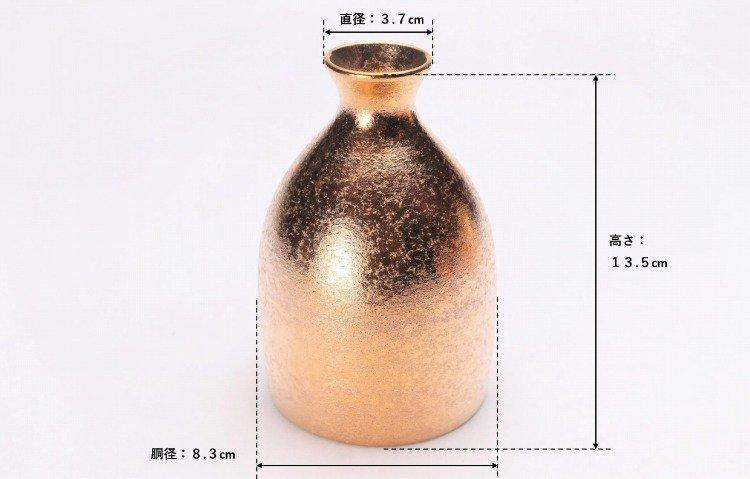 GOLDシリーズ 2合徳利・反ぐい呑み (化粧箱入り) 画像サブ5