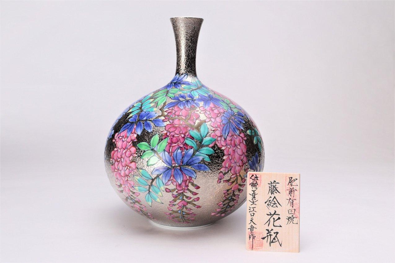 金龍窯 プラチナ藤ミニ花瓶