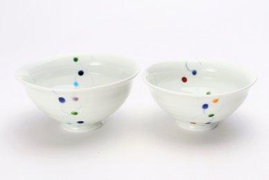 ☆一峰窯 色珠(帯) ひねり飯碗 ペア