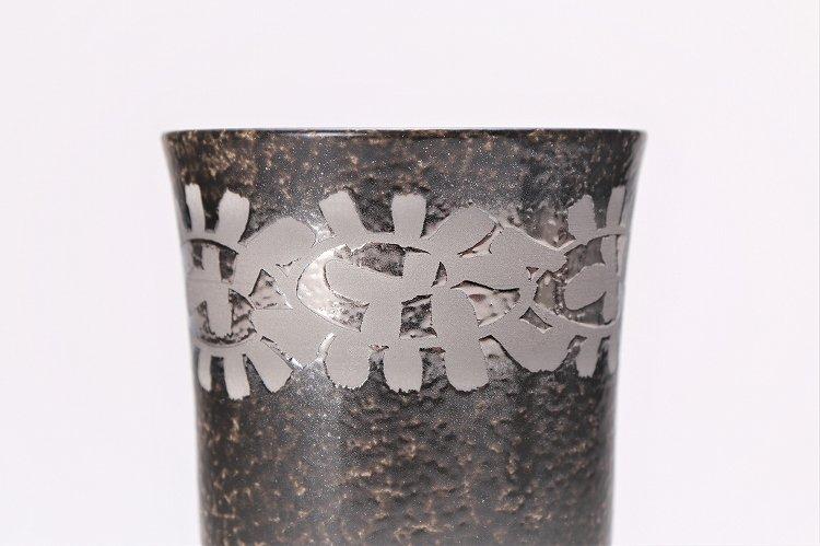 楽々シリーズ 黒マット吹銀唐草 フリーカップ (化粧箱入り) 画像サブ2