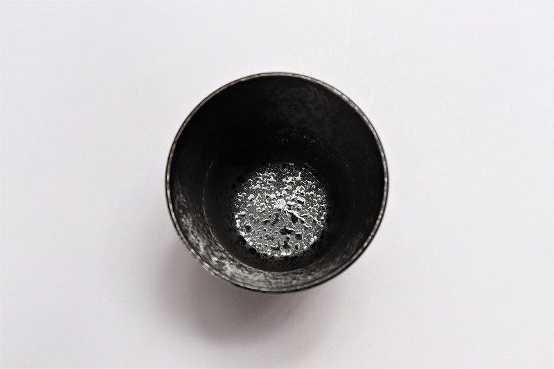 親峰窯 焼き締め銀帯 フリーカップ 在庫3個 画像サブ2